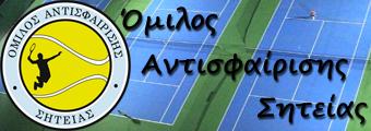 oas logo backgound